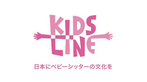 logo_kidsline