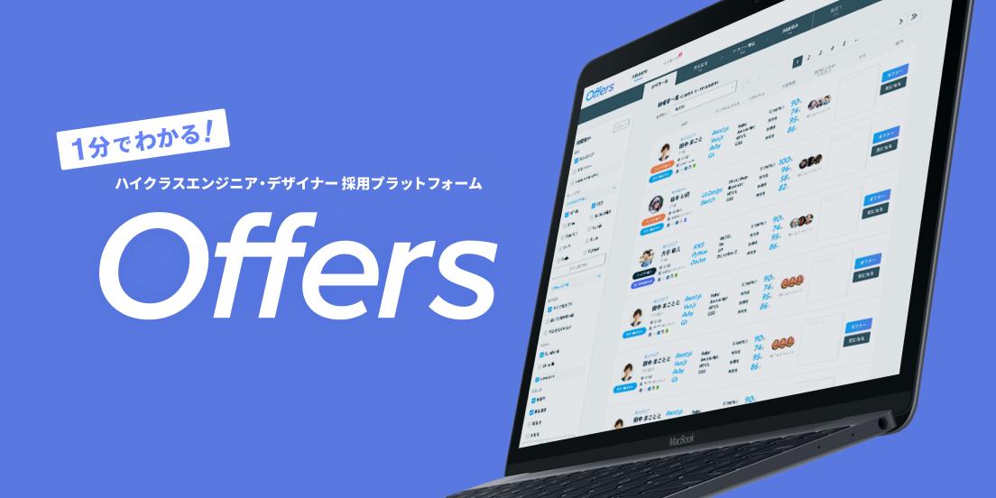mail_header01